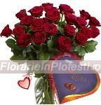 Cadou Valentines Day